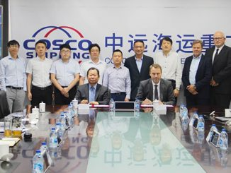 The signing ceremony was attended by senior management from both Wärtsilä and COSCO Shipping Heavy Industry (photo: CHI)