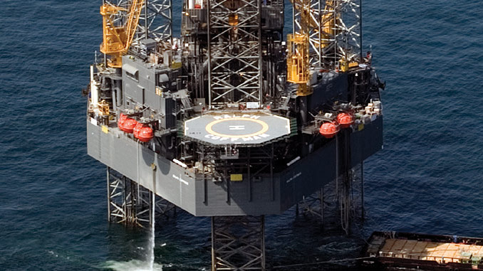 The 'Ralph Coffman', a 240-C Class harsh environment jack-up rig