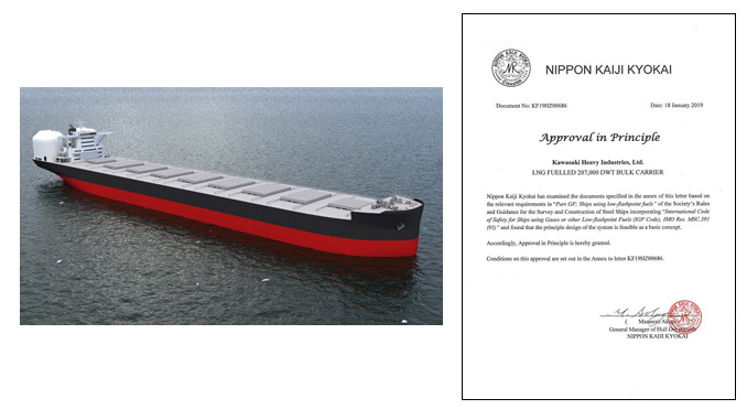 207,000 DWT LNG-fuelled bulk carrier, now with ClassNK AIP
