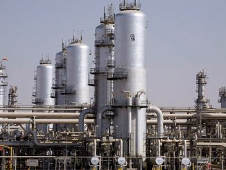 Abqaiq is Saudi Aramco's main oil processing centre for Arabian Extra Light and Arabian Light crude oils