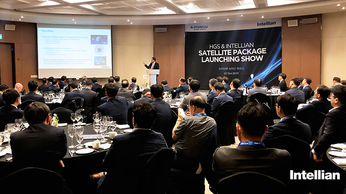 New satcom/smart ship package – 'HGS & Intellian Satellite Package Launching Show'